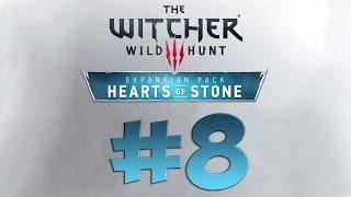 The Witcher 3. Каменные Сердца. Часть 8 (Аукцион)