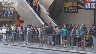 きょう区議会選 香港の「民意」議席数に反映(19/11/24)