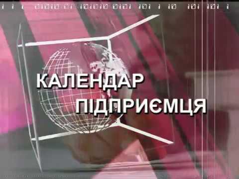 БІЗНЕС ВЕКТОР НА 30 03 19