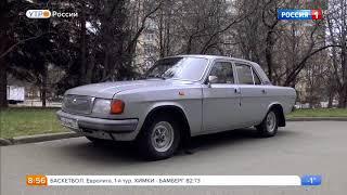 Волга 31029.Видео обзор.Тест драйв.