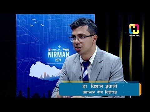Dr. Bishal Gyawali (Oncologist) in NEPAL NIRMAN