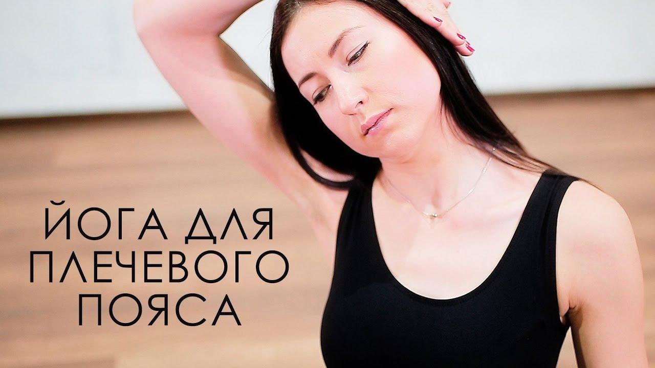 Миозит мышц  Причины симптомы и лечение Журнал Медикал