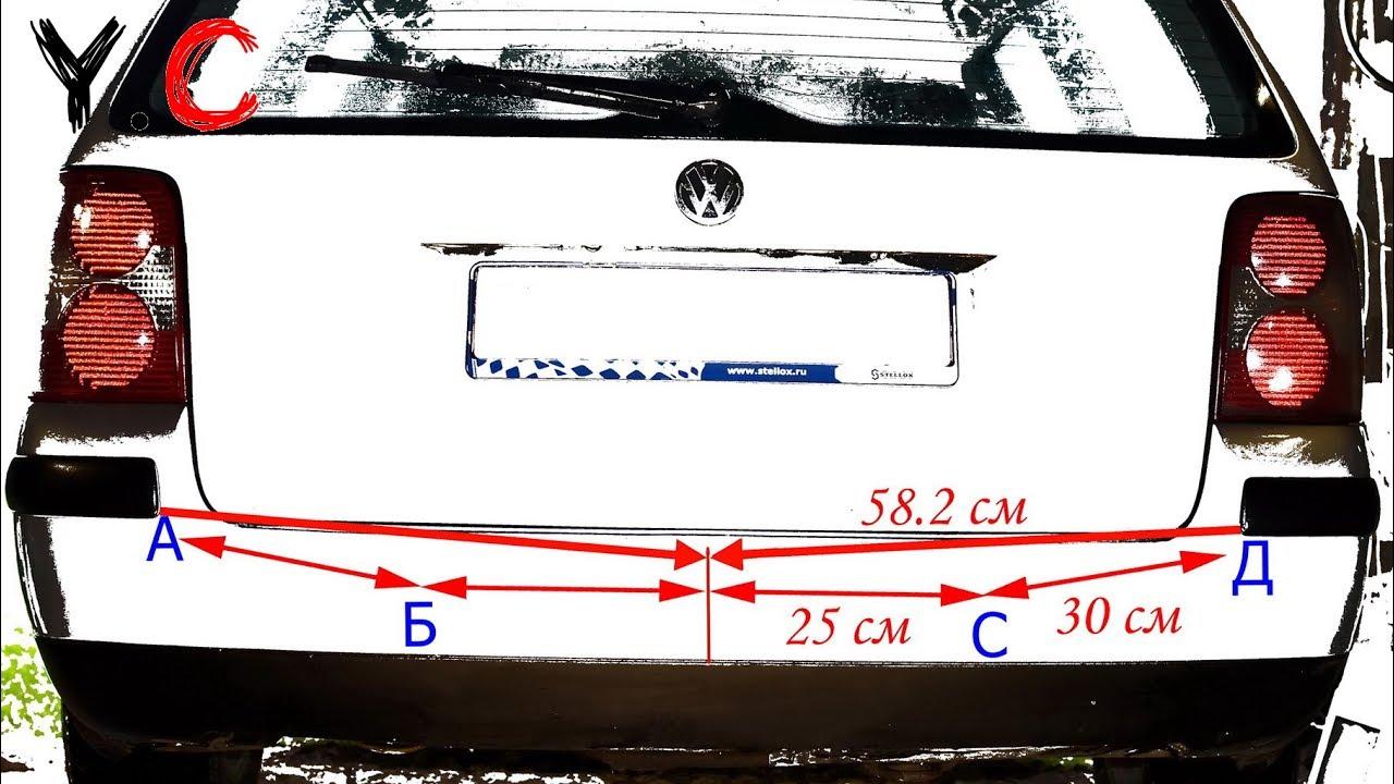 Установка парктроник фольксваген поло своими руками фото 3