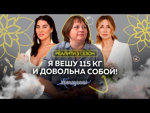Рада Русских: \