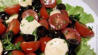 рецепт греческого салата (без курицы и огурцов, по мне так вкусней)