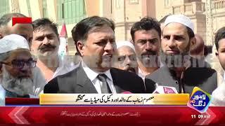 Innocent Zainab's Father and Lawyer  Media Talk