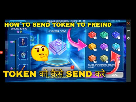 HOW TO SEND ANNIVERSARY GIFT TOKEN | FREE FIRE HOW TO SEND ANNIVERSARY GIFT TOKEN | HOW TO SEND