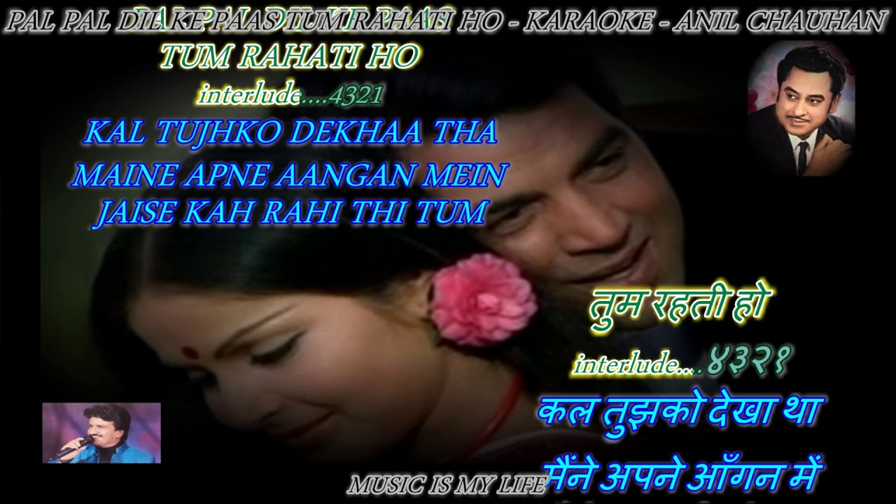 Pal Pal Dil Ke Paas Tum Rahati Ho Karaoke With Scrolling Lyrics Eng ह द Youtube