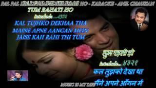 Pal Pal Dil Ke Paas Tum Rahati Ho - Karaoke With Scrolling Lyrics Eng. & हिंदी