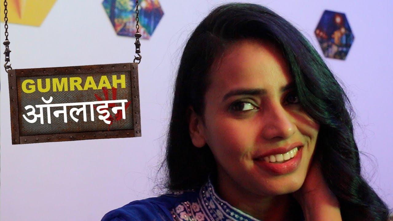 नाजायज़ इश्क़ - Najayaz Ishq - Episode 90 - Play Digital India