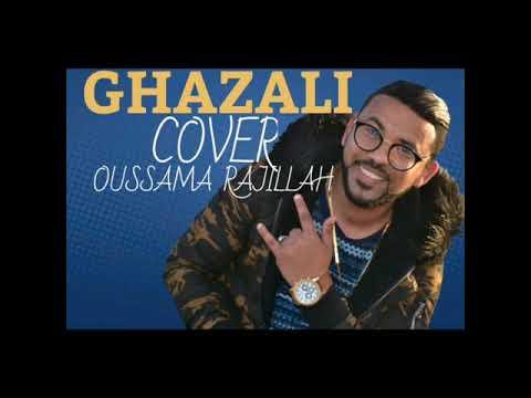 Saad Lamjarred - Ghazali - 2018  cover By Oussama Rajillah