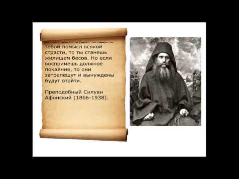 Рождество Христово ПравославиеRu