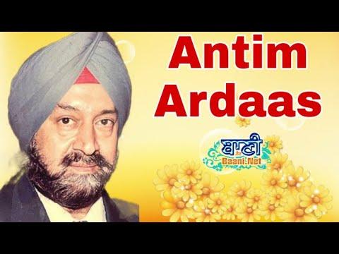 Live-Now-Antim-Ardaas-Ajit-S-Kakar-Vasant-Vihar-17-June-2021