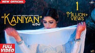 Kaniyan Lovely Nirman Sudesh Kumari Free MP3 Song Download 320 Kbps