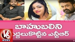 Jr NTR Janatha Garage Breaks Baahubali Record | Malayalam Rights | Tollywood Gossips | V6 News