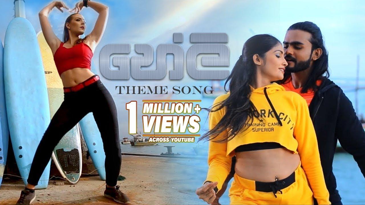 Download Heily Theme Song   TV Derana