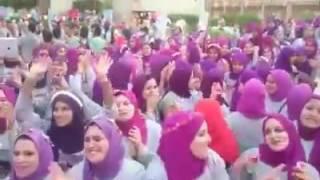 """بالفيديو.. طالبات جامعة المنصورة يرقصن على أنغام """"لو لعبت يازهر"""""""