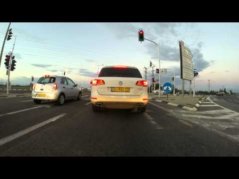 Ofakim - Tel Aviv
