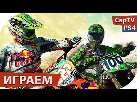 MXGP The Official Motocross Game - PS4 - Летсплей - Обзор - Прохождение