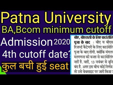 Patna University admission 2020 started. Minimum cutoff of Ba, bsc and bcom. Patna University