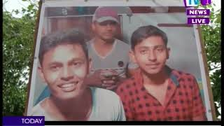 Prime Time News Sinhala TV1 - 8PM (25-03-2018) Thumbnail
