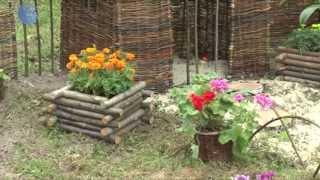 Всеукраїнський конкурс з квітникарства та ландшафтного дизайну
