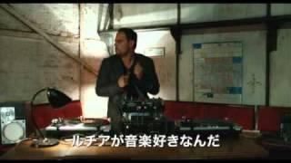 2011年1月22日(土)より渋谷シネマライズほか全国順次公開 『愛より強...