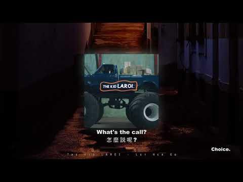【歌詞翻譯】The Kid LAROI - Let Her Go