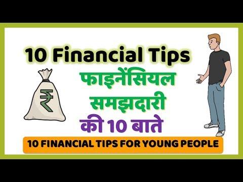 10 Best Financial