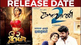 Neeya 2 & Kalavani 2 Release date Announced | Neeya 2 | Kalavani 2 | Red Carpet