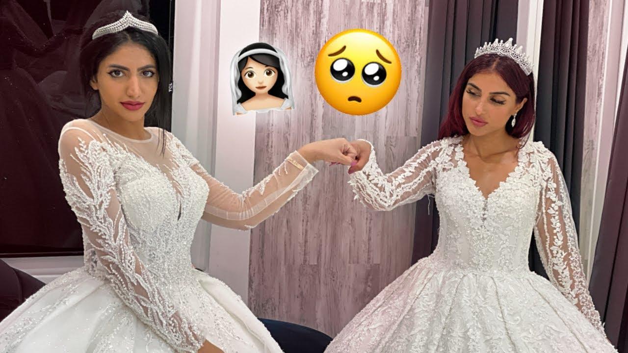 اختاروا معي فستان العرس !! 😢❤️