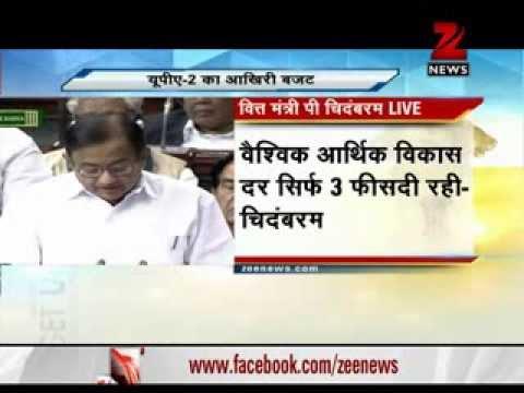 Chidambaram presents Interim Budget 2014