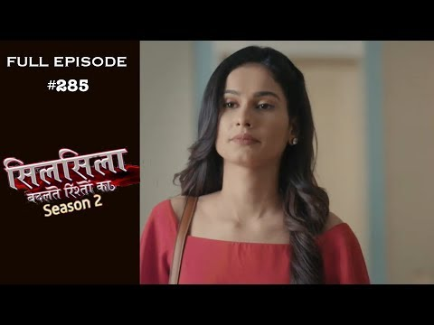 Silsila - Full Episode 64 - With English Subtitles from YouTube · Duration:  20 minutes 47 seconds