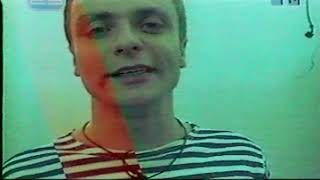 7 я. Жизнь за стеклом (2001)