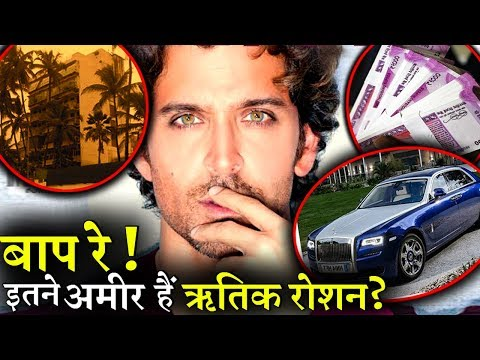 How Much Property does Hrithik Roshan owns?