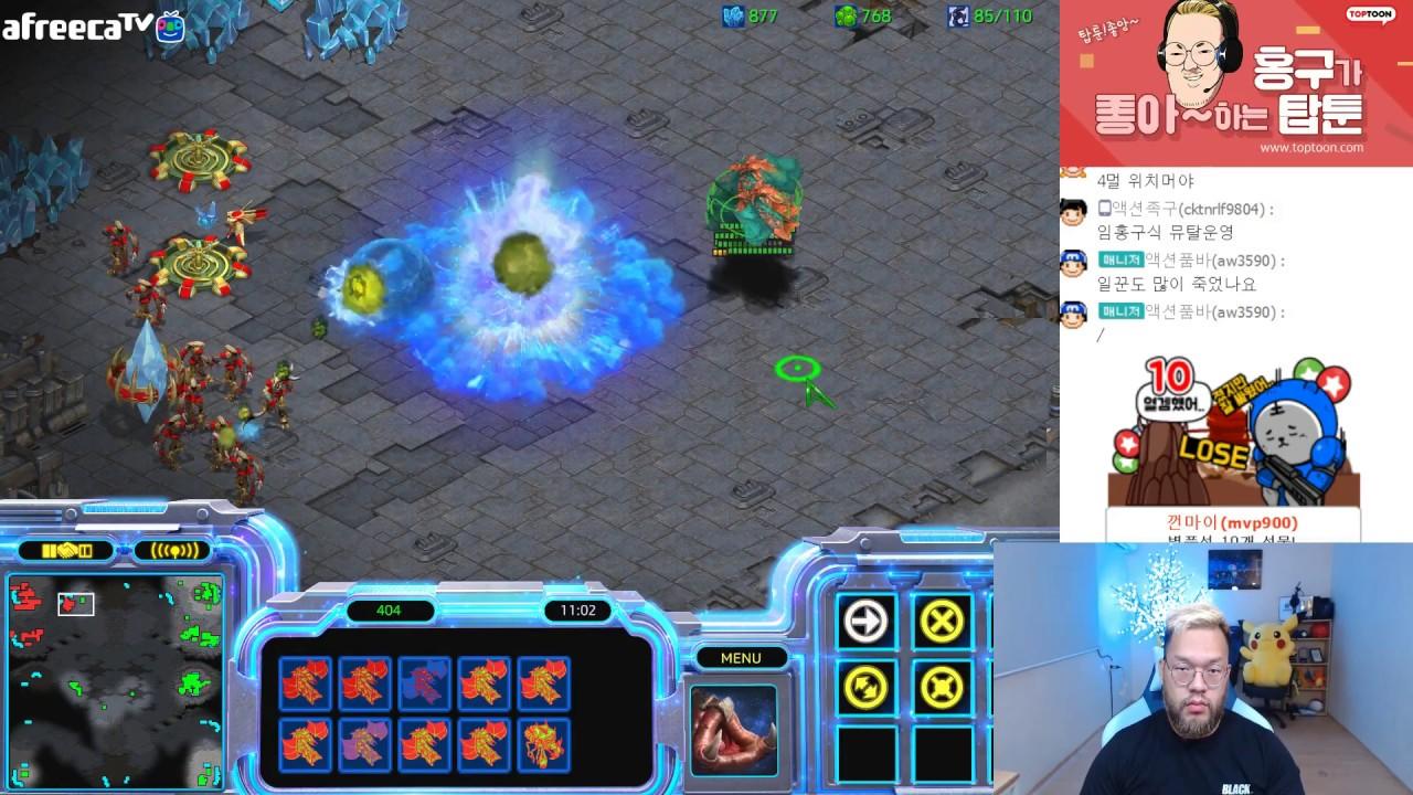 Download [25.6.19] 스타1 StarCraft Remastered 1:1 (FPVOD) Larva 임홍규 (Z) vs Stork 송병구 (P) End of the World