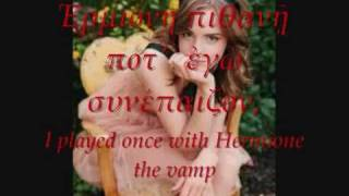 Hermione the vamp (Asclepiades)