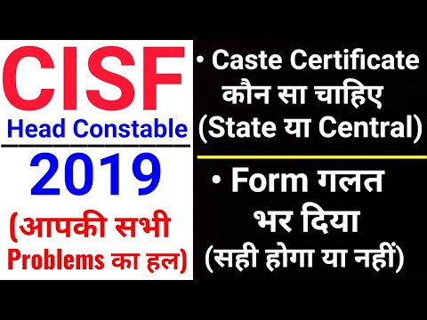 CISF Head Constable | Caste Certificate, Form Editing, Documents | Central  Caste Certificate | PST |