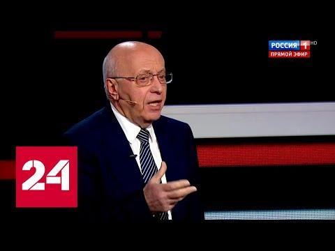Смотреть Спор о возвращении Крыма закончился удручающим выводом от Кургиняна - Россия 24 онлайн