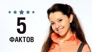 Валентина Рубцова - 5 Фактов о знаменитости || Valentina Rubtsova