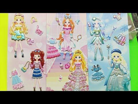 Trò chơi dán hình 30 bộ quần áo váy và phụ kiện búp bê CÔNG CHÚA SIÊU ĐẸP LỘNG LẪY Ami Channel
