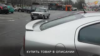 Спойлер Шкода Октавия Тур А4 RS. Спойлер Skoda Octavia Tour A4 RS. AOM Tuning. Тюнинг обзор