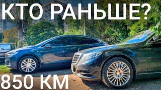 Model X, Mercedes W222 и 850км/Tesla на Азовское море