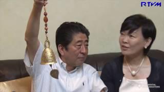 Official Visit of Japanese Prime Minister Shinzo Abe  January 12-13, 2017