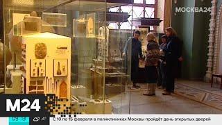 Вход в Исторический музей будет бесплатным в воскресенье - Москва 24