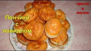 пончики с повидлом жареные