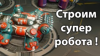 Строим супер робота ! ( Dropzone )