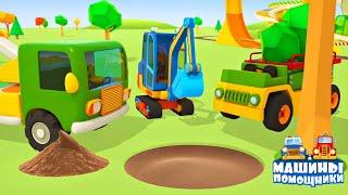 Развивающие мультики Машины помощники Большой сборник для детей Дерево на дороге