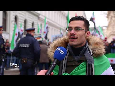 السوريون يتظاهرون أمام سفارتي روسيا وإيران في فيينا تضامناً مع أهالي الغوطة الشرقية  - نشر قبل 20 ساعة