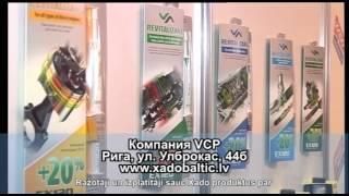Машинные масла и смазки Xado. Компания VCP